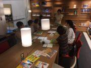 函館初開催!大人のための英語絵本音読ワークショップ