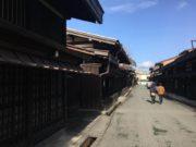 【ご報告】飛騨高山観光大学 第1回観光ゼミ での講演